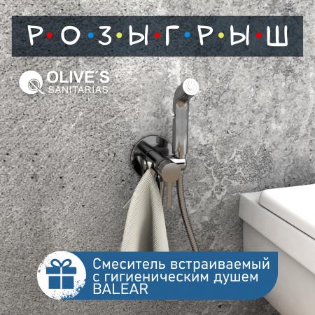 инстаграм stmarkt_июнь_olives