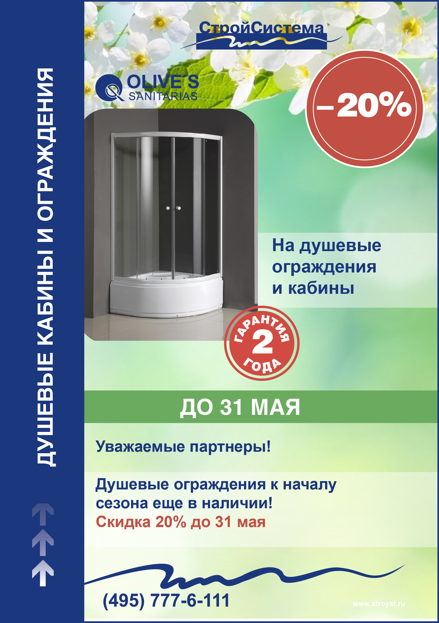 listovka_148x210_OLIVE'S_shower_cabin_sale_may-01