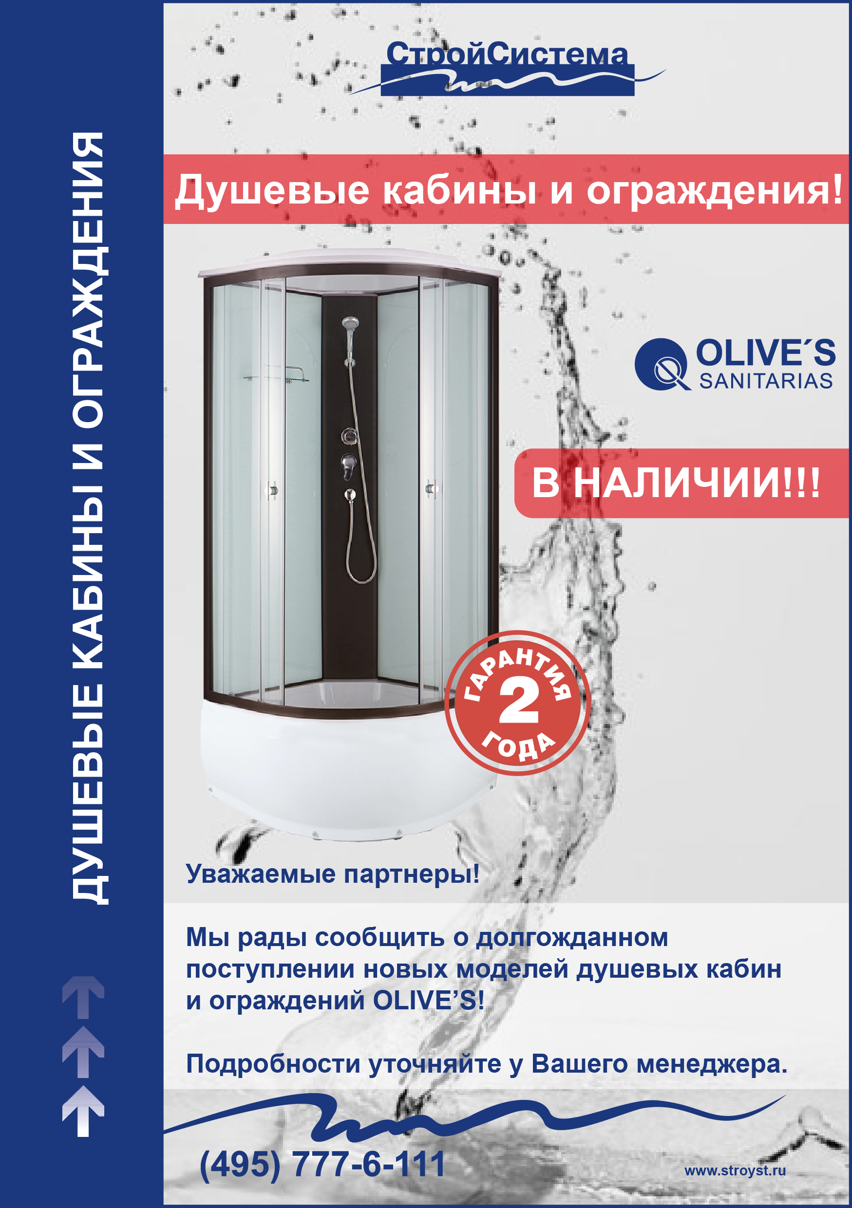 listovka_148x210_OLIVE'S_shower_cabin_new_post-01